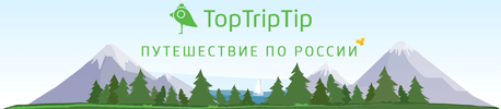 TopTripTip