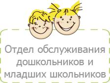 oodmsh